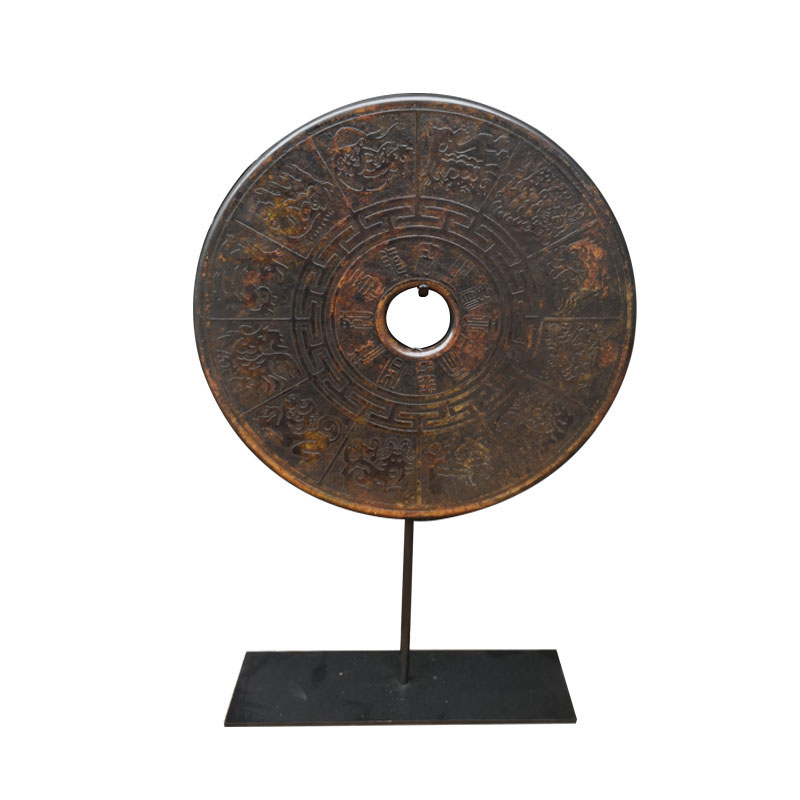 Chinese Stone Disc
